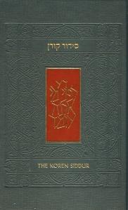 The new Koren Siddur | Jewish Book Council